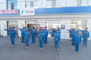 中国燃料第二期加油站经理培训班圆满结束